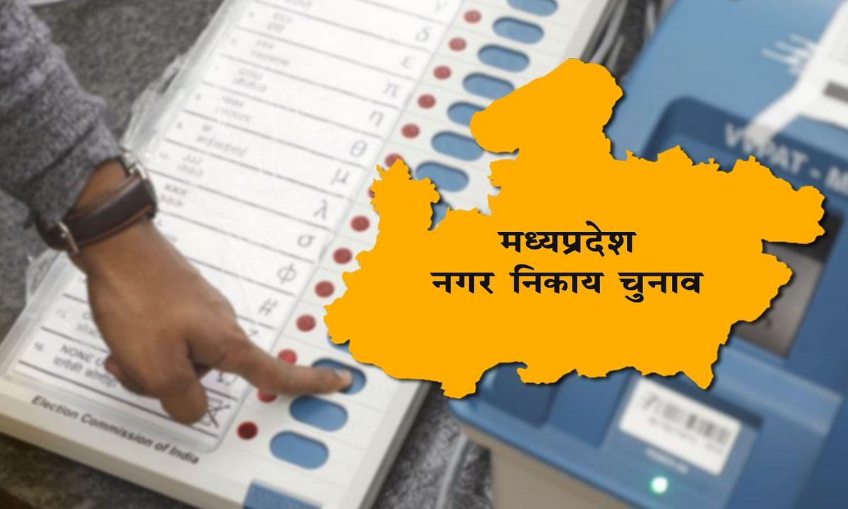 MP में 20 साल बाद हुआ बड़ा बदलाव, चुनाव प्रक्रिया में फेरबदल