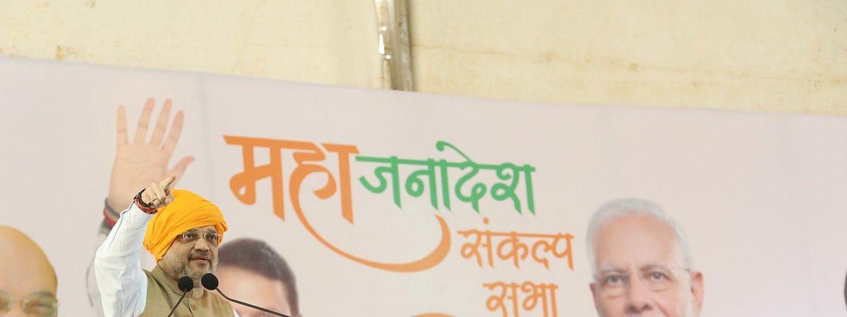 महाराष्ट्र के सांगली में जनसभा को संबोधित करते हुए गृह मंत्री अमित शाह।