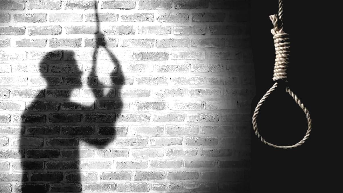 भोपाल: अपने ही माता-पिता और चाचा के कारण युवक ने की खुदखुशी