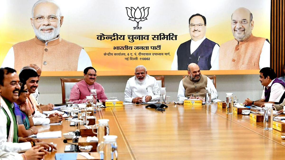 महाराष्ट्र विधानसभा चुनाव: भाजपा ने 125  उम्मीदवारों के नामों का किया ऐलान