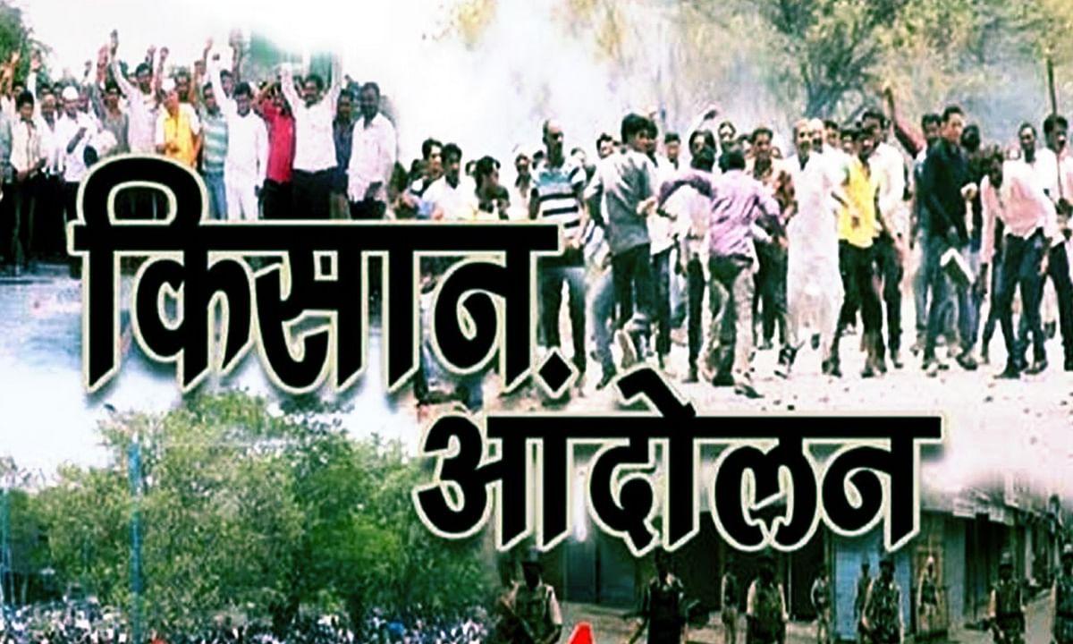 राजधानी में फिर किसान आंदोलन की आहट, बड़े स्तर पर विरोध प्रदर्शन