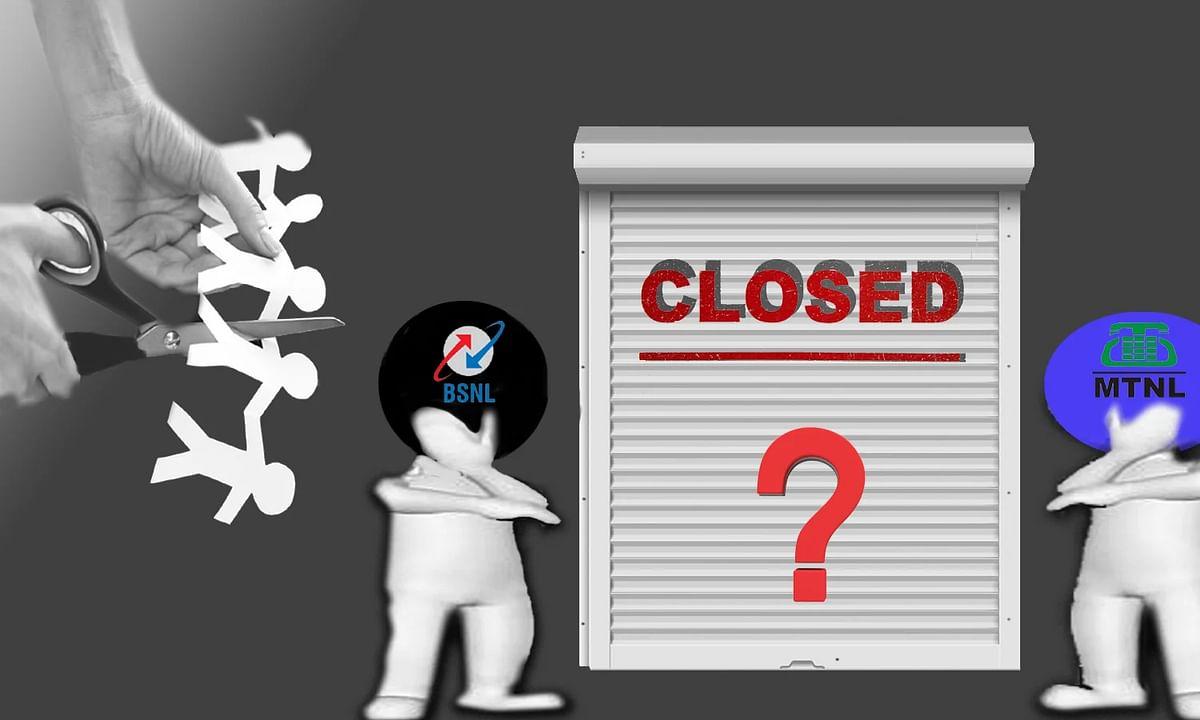 क्या वित्त मंत्रालय के सुझाव से बन्द हो जाएगी BSNL-MTNL दूरसंचार कंपनियां