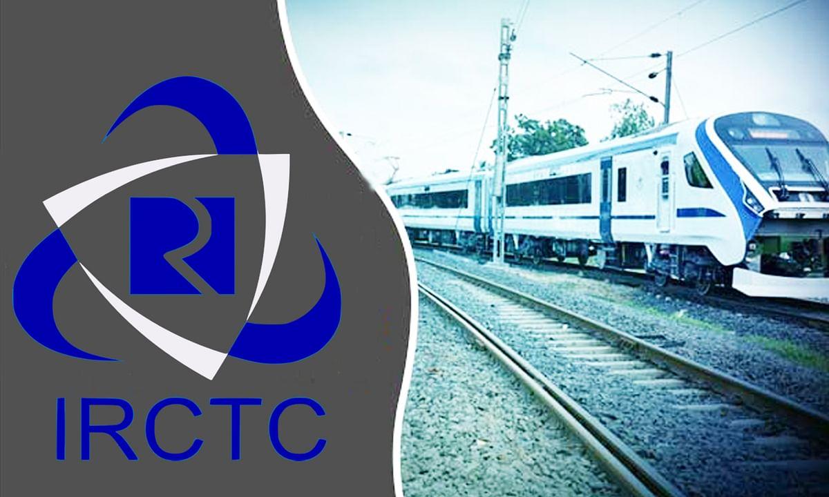 शेयर मार्केट में उछाल लाया IRCTC का IPO