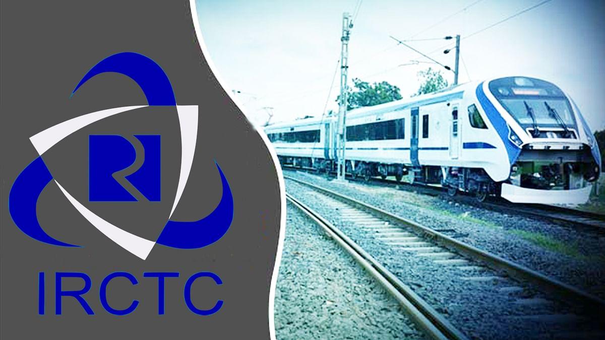 बढ़ा IRCTC का IPO