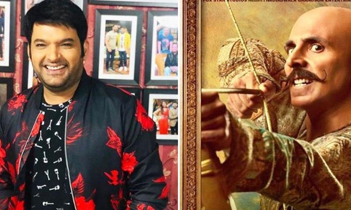 अक्षय कुमार को खुश करने के लिए कपिल शर्मा ने बदला अपने शो का यह रूल