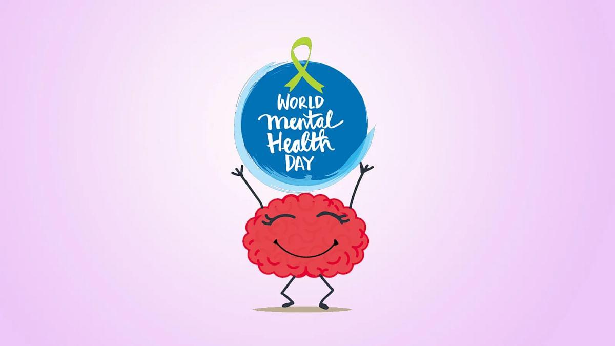 World Mental Health Day 2019: मानसिक स्वास्थ्य के प्रति बने जागरूक