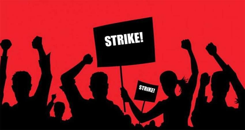 सरकार से अब तहसीलदार हुए नाराज, आज से चार दिन हड़ताल पर
