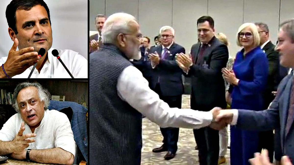 विदेशी प्रतिनिधिमंडल के कश्मीर दौरे पर कांग्रेस व विपक्ष गरम