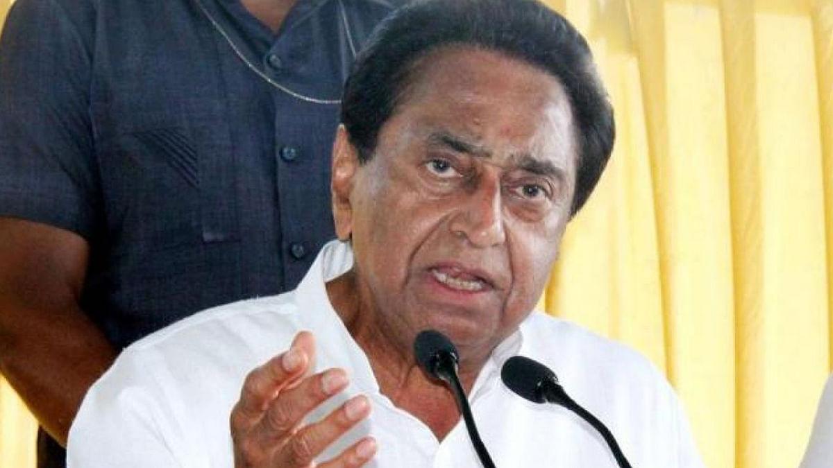 कमलनाथ का शिवराज सरकार पर करारा तंज, कई मुद्दों को लेकर घेरा