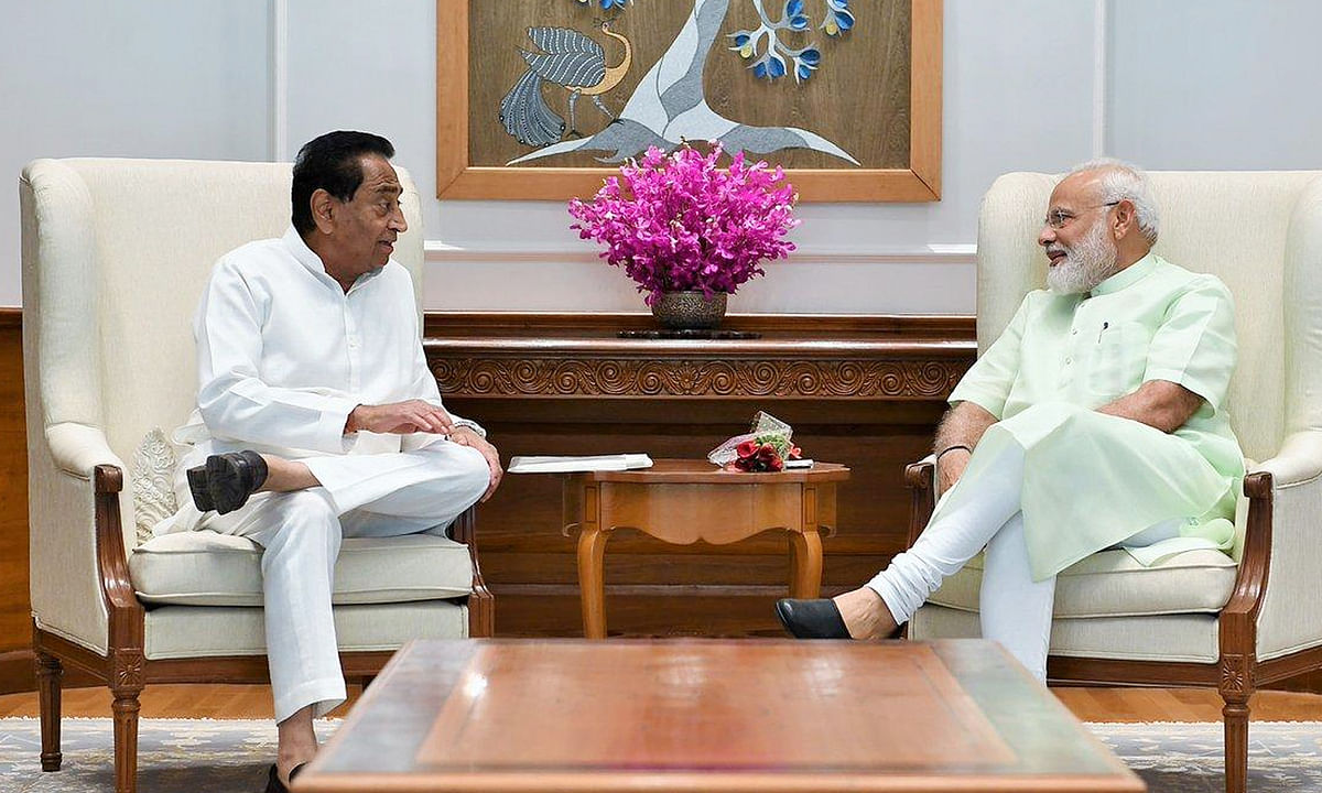 कमलनाथ सरकार ने मोदी सरकार से मांगे 7154.28 करोड़
