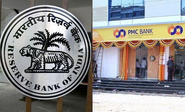 RBI ने PMC के ग्राहकों को दी बड़ी राहत, कैश निकालने की लिमिट बढ़ी