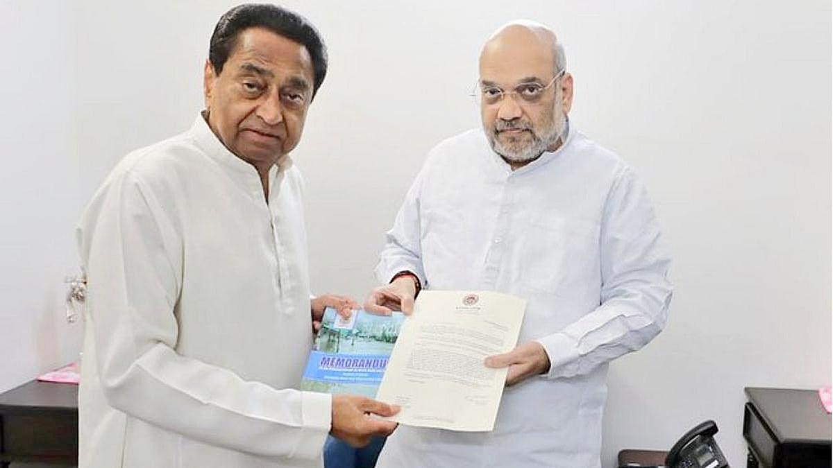 Kamal Nath Meet Amit Shah