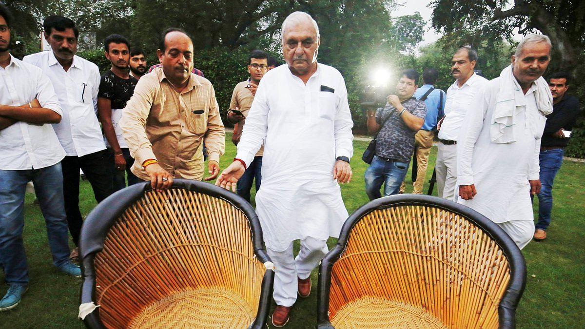 हरियाणा के पूर्व मुख्यमंत्री और कांग्रेस नेता भूपिंदर सिंह हुड्डा
