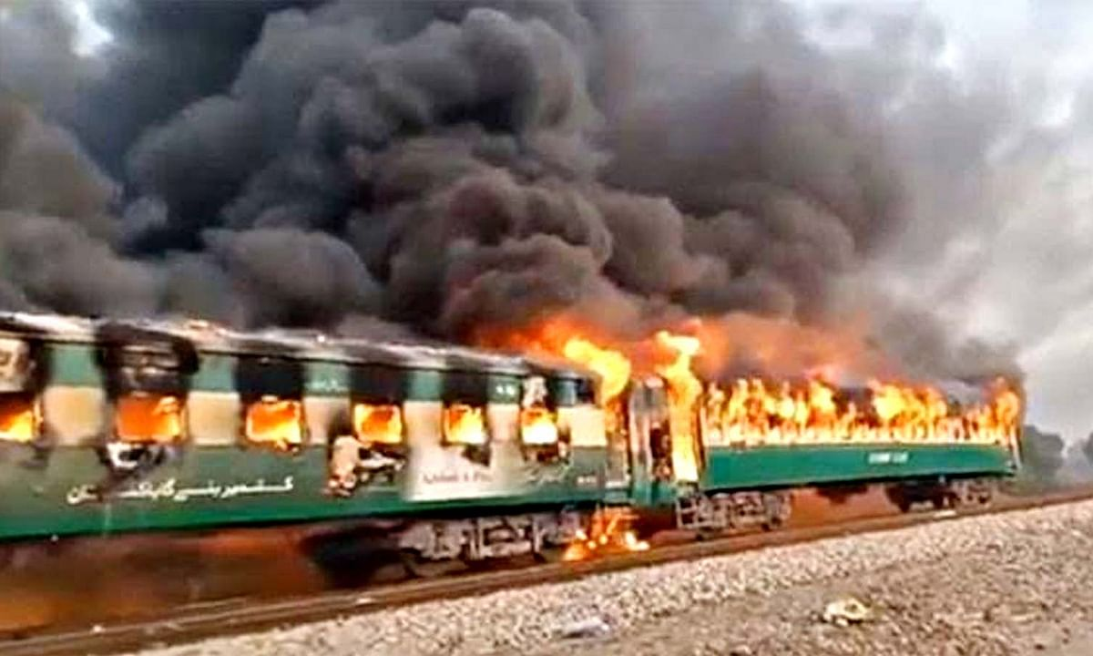 Tezgam Express Train Fire