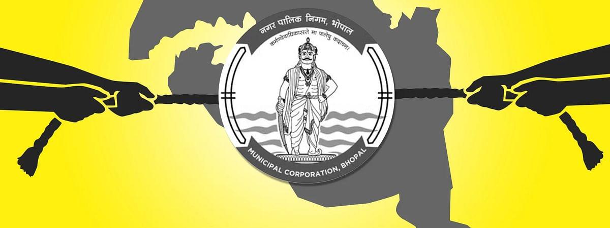 2 Municipal Corporation Bhopal
