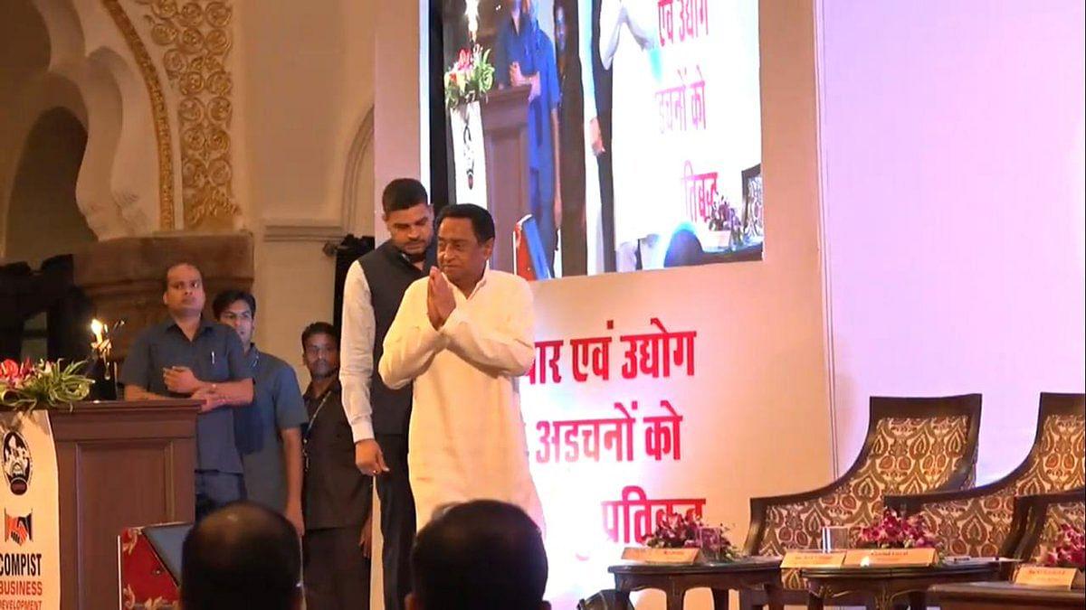 मुख्यमंत्री कमल नाथ मिंटो हॉल में 'COMPIST' द्वारा आयोजित बिज़नेस डेवलपमेंट मीट में।