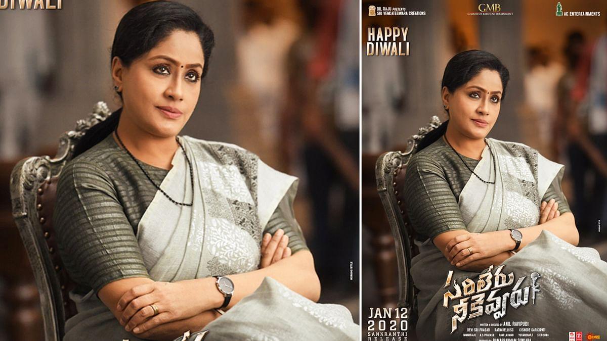 महेश बाबू के फैंस के लिए दिवाली गिफ्ट! रिलीज हुआ पोस्टर