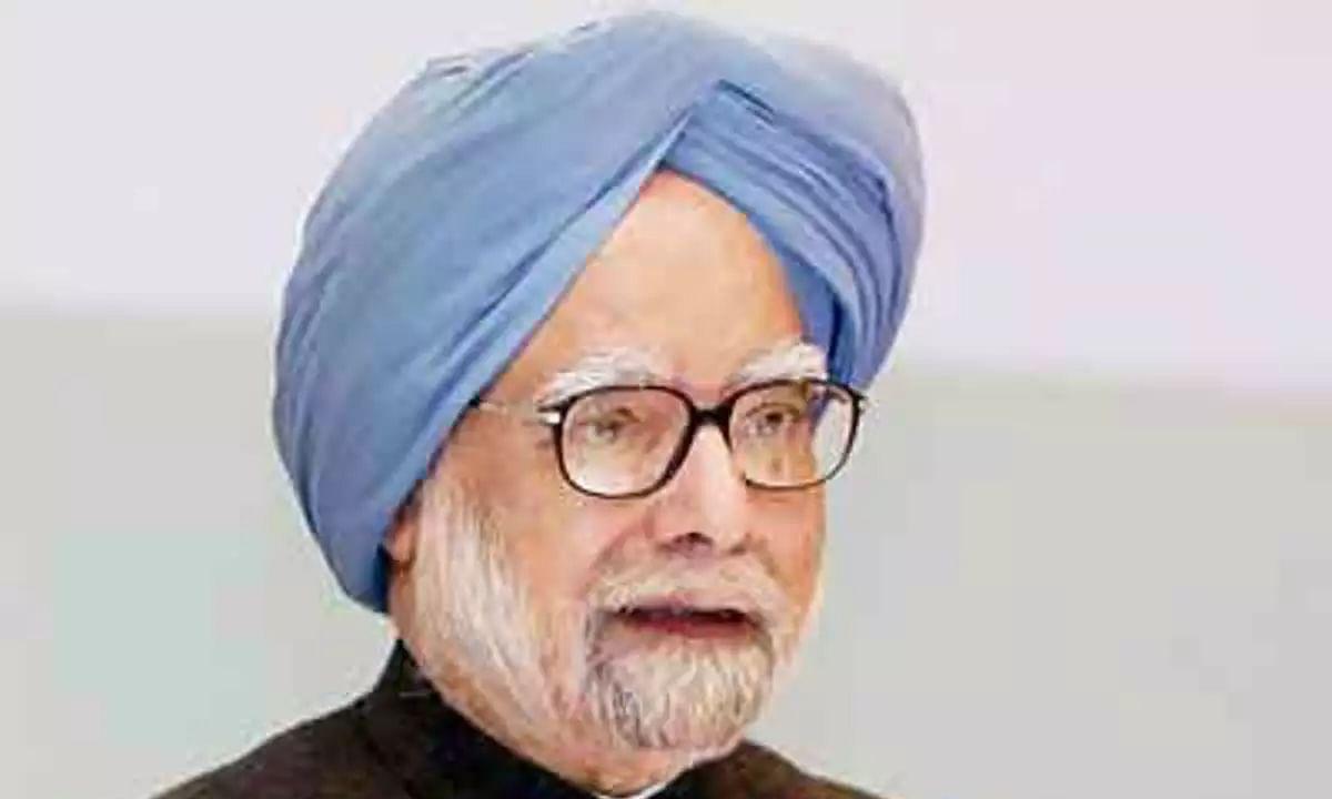 क्या पाकिस्तान जाएंगे पूर्व प्रधानमंत्री मनमोहन सिंह?