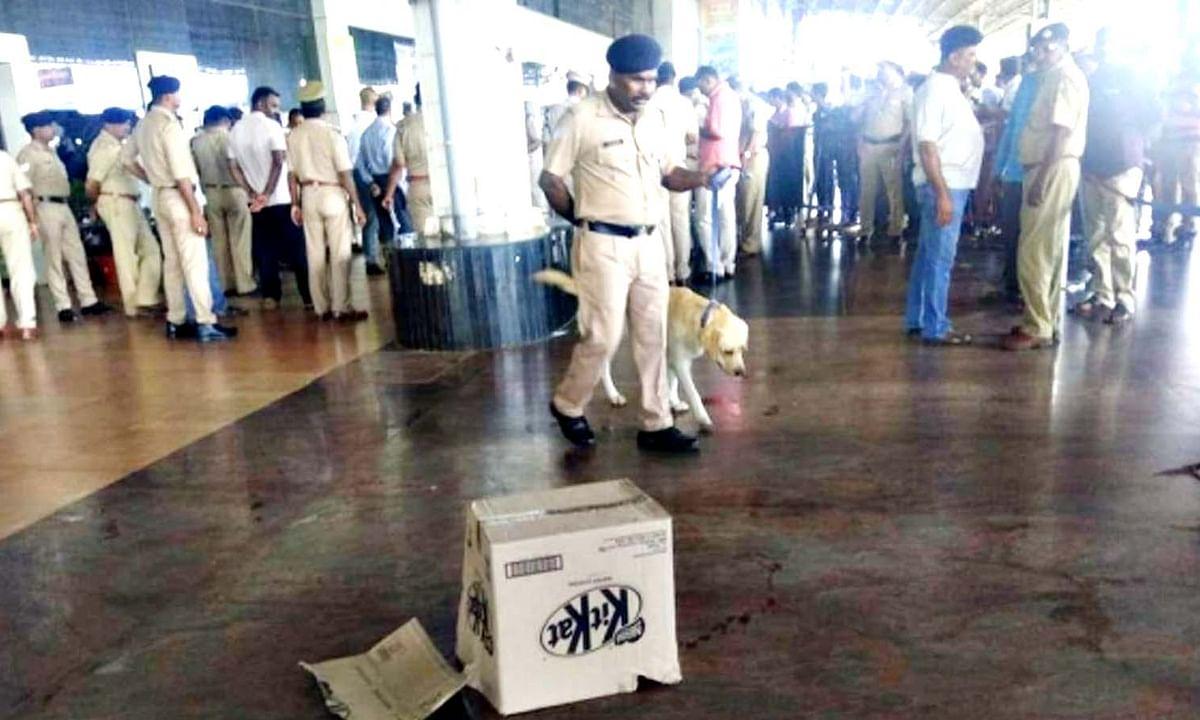 कर्नाटक: हुबली रेलवे स्टेशन पर धमाका, मची अफरा-तफरी