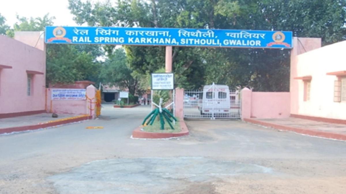 रेलवे स्प्रिंग कारखाने पर पड़ा CBI का छापा