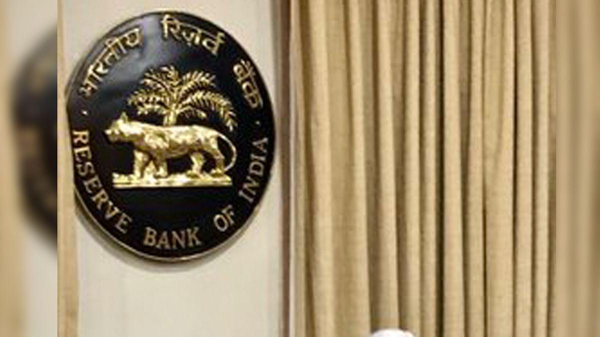 महाराष्ट्र : RBI ने किया वसंतदादा नगरी सहकारी बैंक का लाइसेंस रद्द
