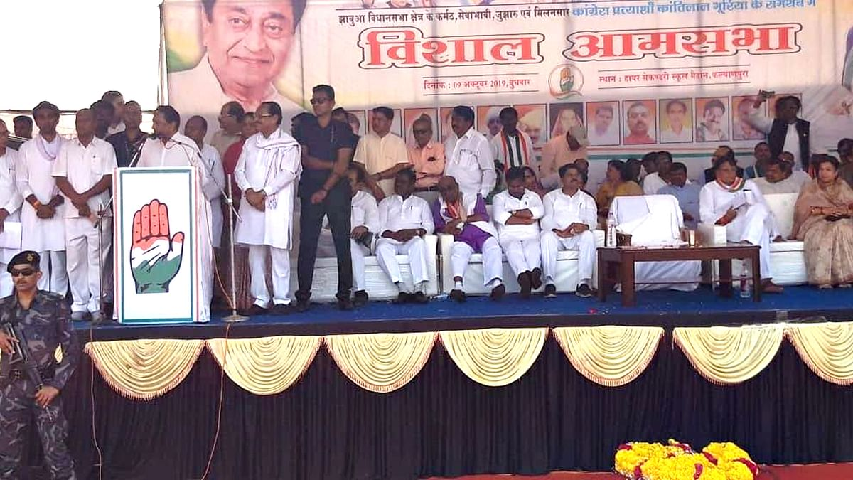 CM Kamal Nath Jhabua