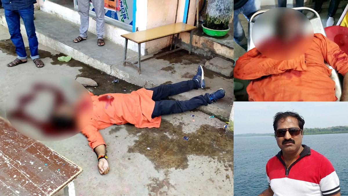 Yuvraj Singh Chauhan Murder