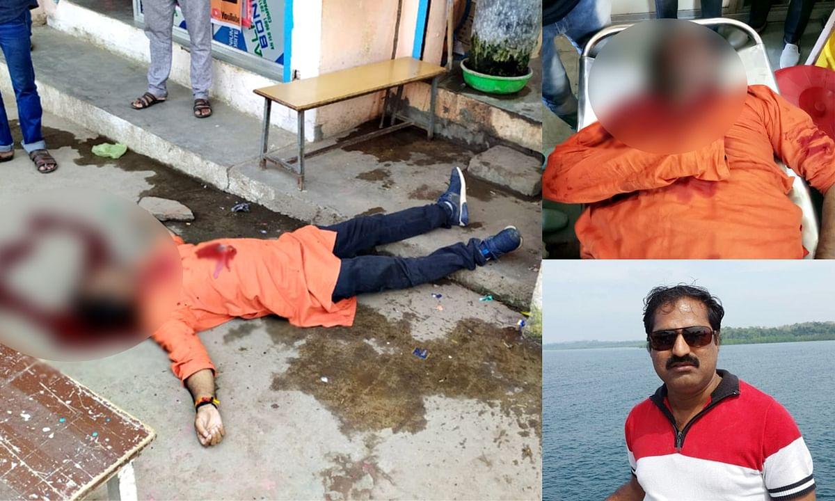 हिन्दू वादी नेता को अज्ञात बदमाशों ने गोली मारी