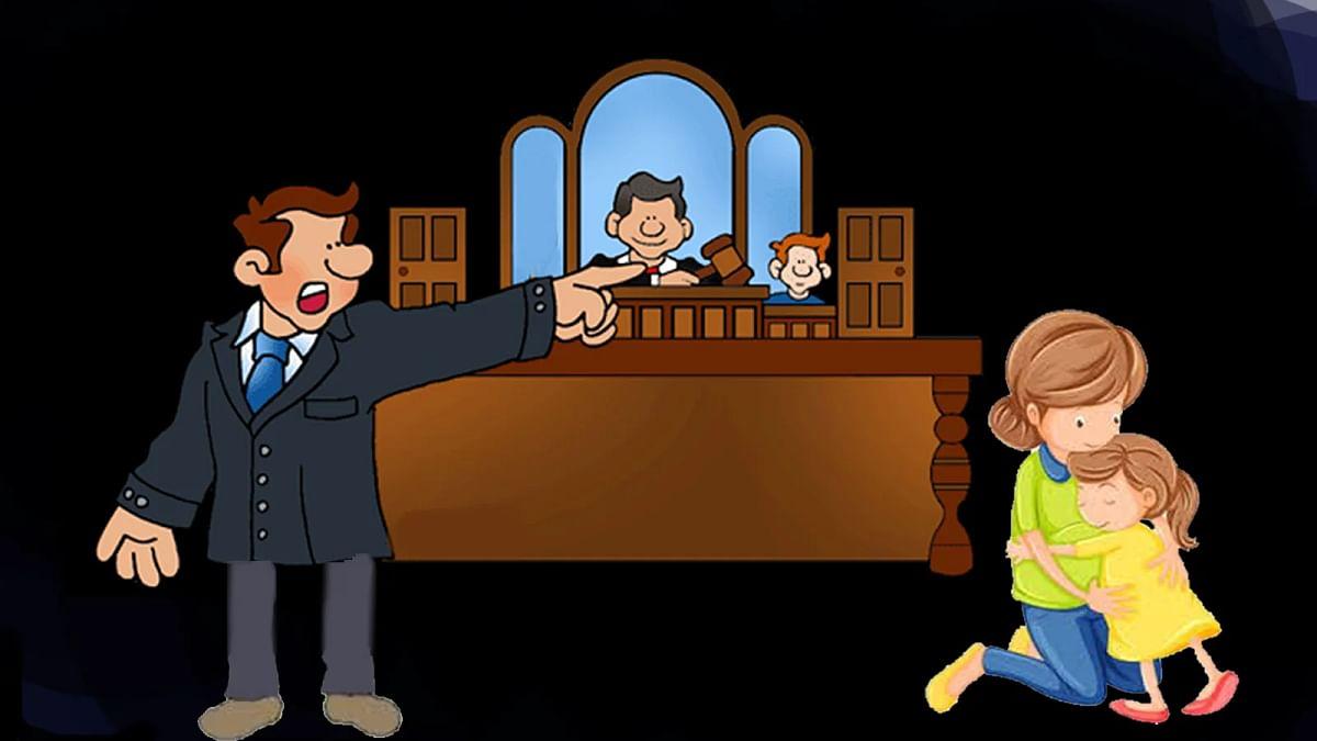 ग्वालियर: तीसरी संतान को लेकर पति को हुआ शक, मामला तलाक तक पंहुचा