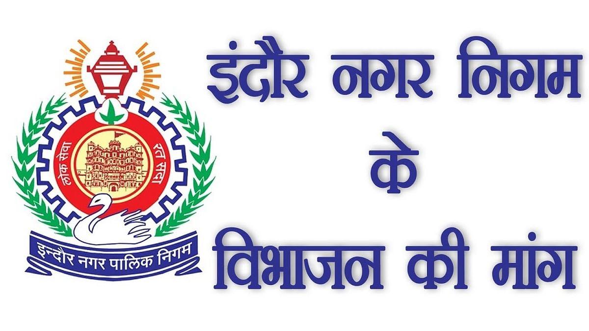 भोपाल के बाद अब इंदौर,जबलपुर में भी दो नगर निगम की मांग