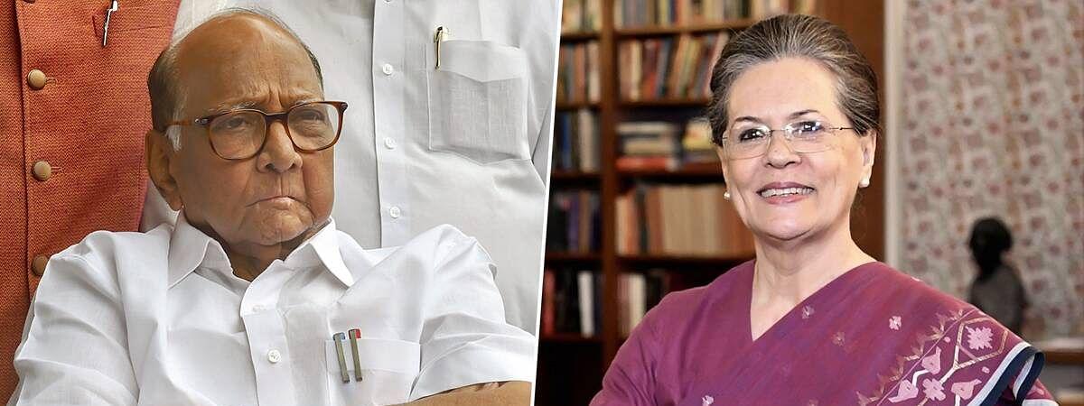 कांग्रेस और NCP के बीच चर्चा