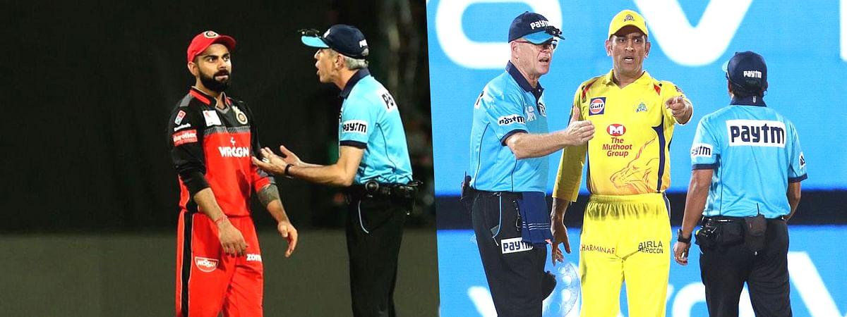 IPL Fourth Umpire