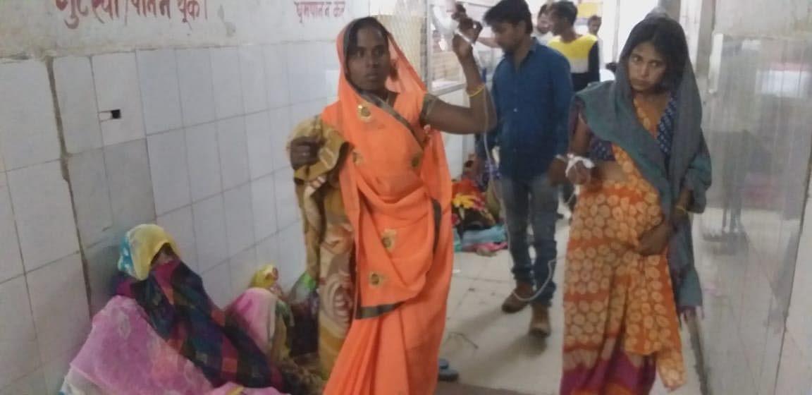 छतरपुर: जिला अस्पताल का प्रसूता वार्ड महिलाओं के लिए नर्क