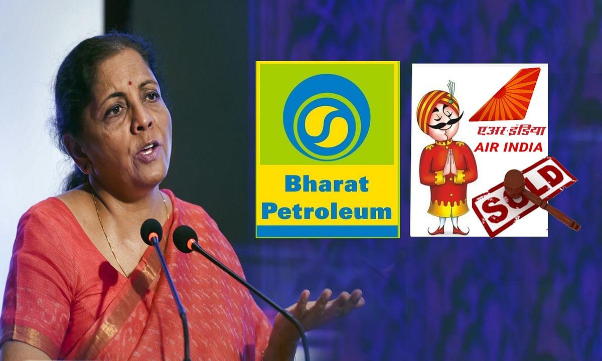सरकार ने लिया Air India और BPCL कंपनियों से जुड़ा बड़ा फैसला