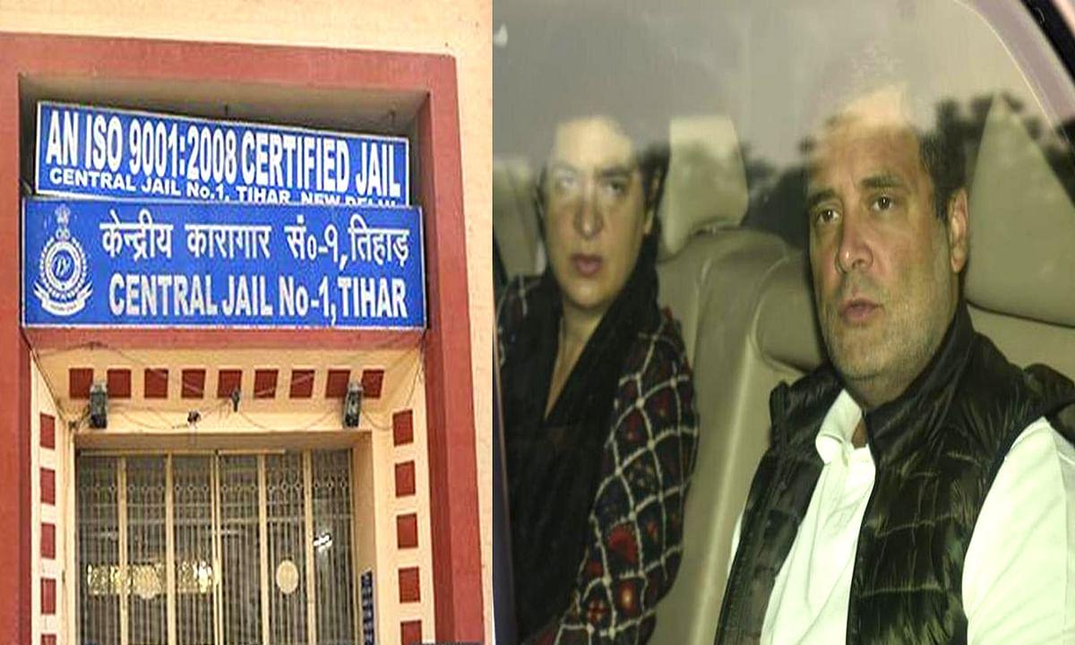 पी. चिदंबरम से मिलने तिहाड़ जेल पहुंचे राहुल-प्रियंका