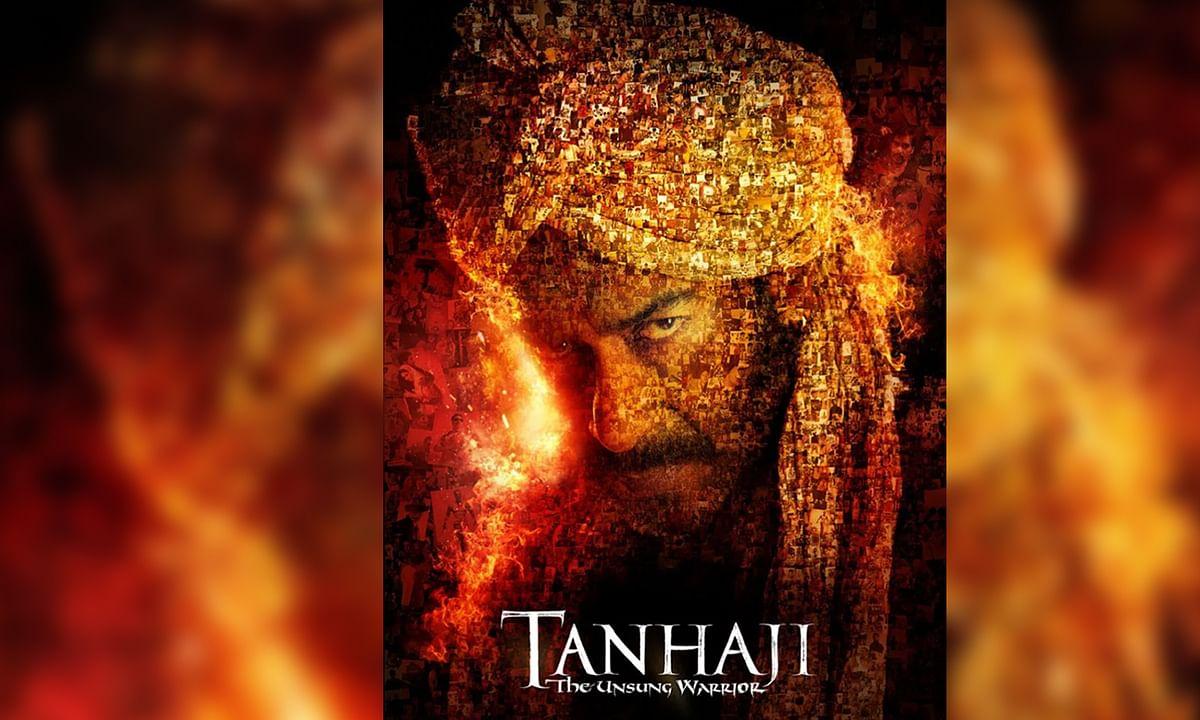 अजय देवगन की 100 वीं फिल्म का जश्न - 'तानाजी: द अनसंग वॉरियर'