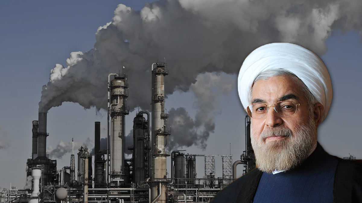Iran Oil Discovery