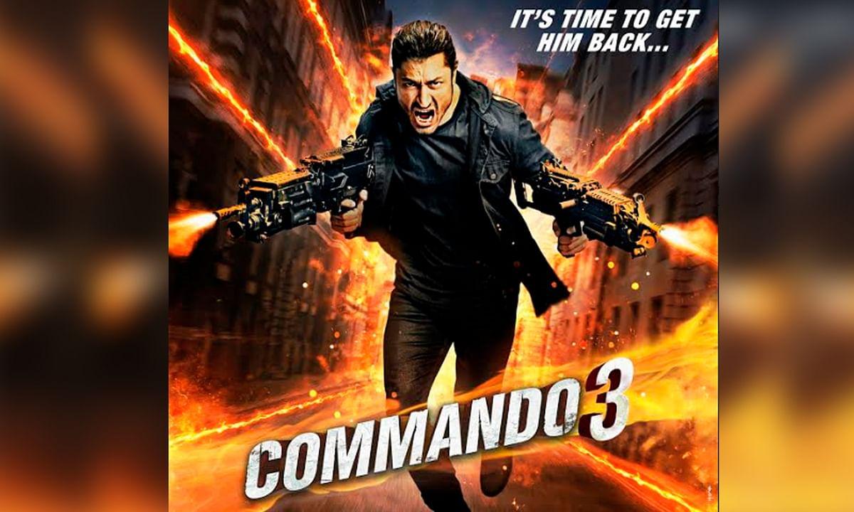 रिव्यू - एक्शन से भरी हुई है फिल्म 'कमांडो 3'