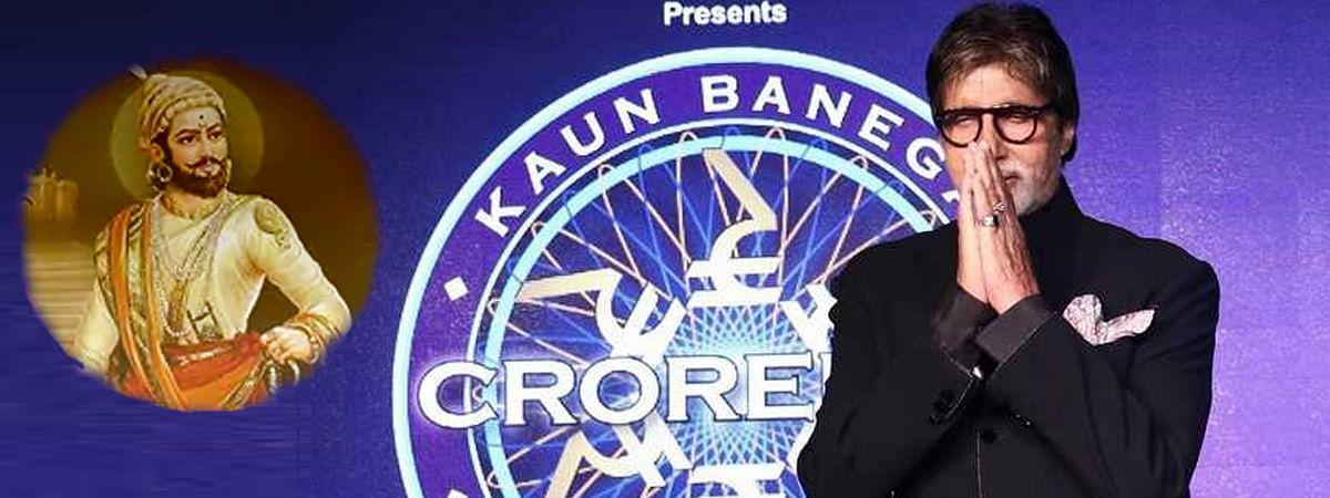 KBC में छत्रपति शिवाजी के सवाल को लेकर अमिताभ बच्चन ने मांगी माफी