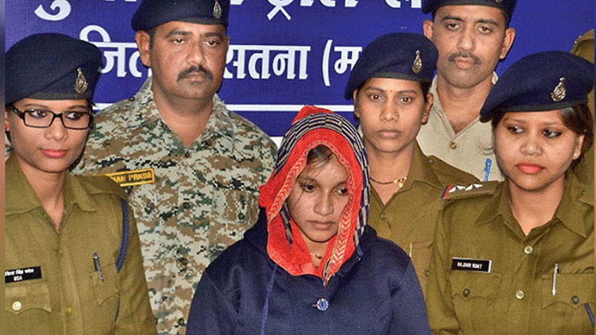 इनामी महिला डकैत पुलिस की गिरफ्त में