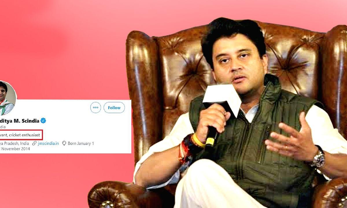 Twitter बायो को लेकर मचे बवाल पर सिंधिया ने पेश की सफाई