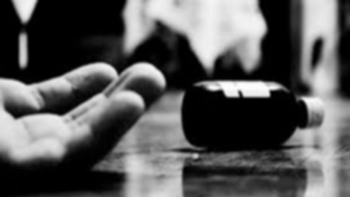 महिला ने अपने बेटों के साथ पीया जहर- मां की मौत, बच्चों की हालत गंभीर