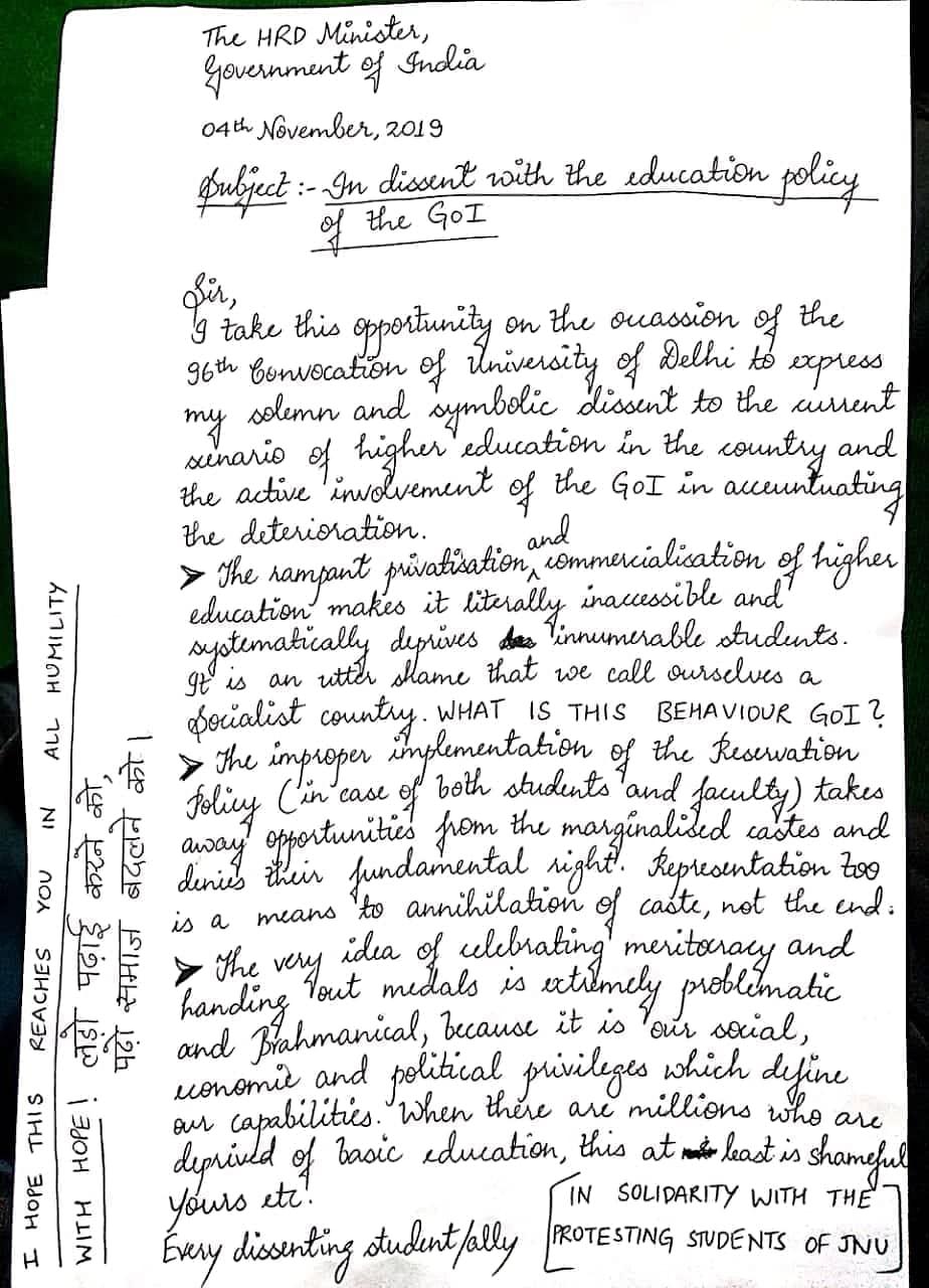 भारतीय शिक्षा नीति पर चिंता ज़ाहिर करते हुए एक विद्यार्थी द्वारा लिखा गया पत्र।