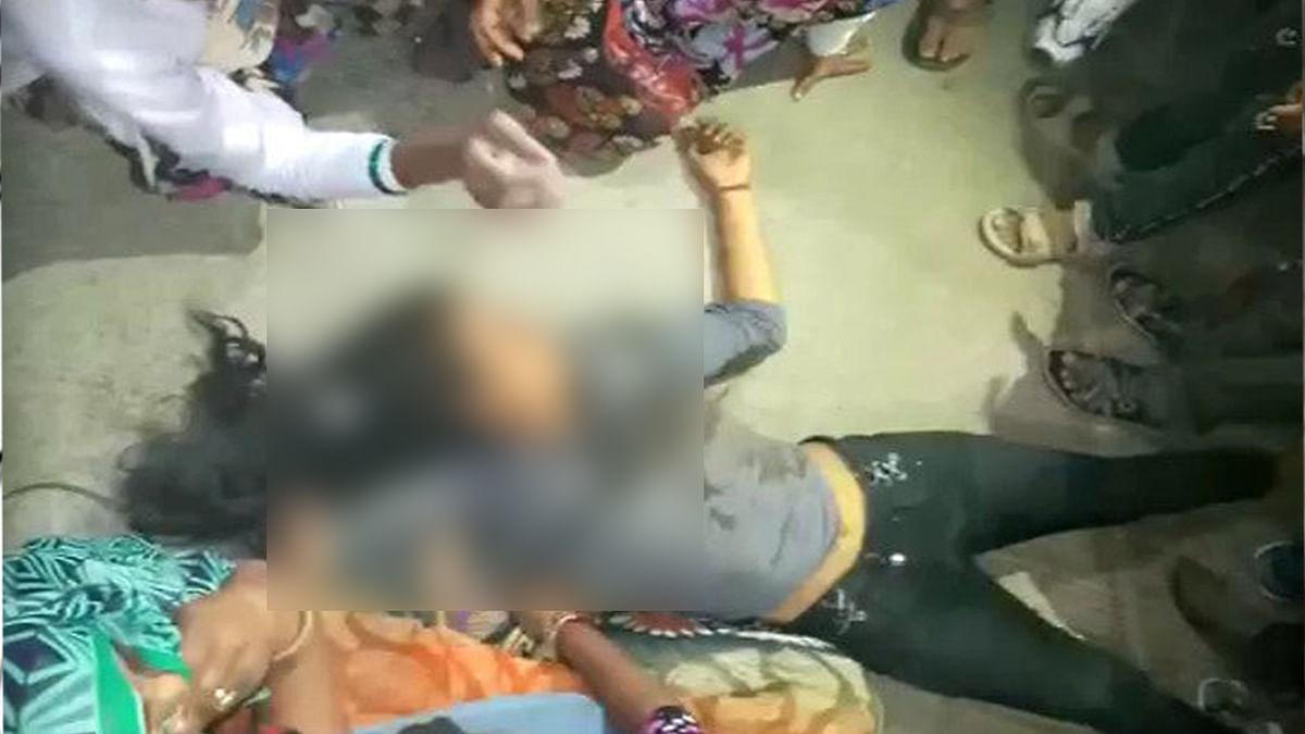 छात्रा की गोलीमार कर हत्या, भीड़ ने घेरा पुलिस स्टेशन