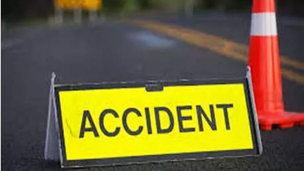 सड़क दुघटना