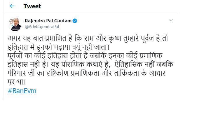 राजेंद्र पाल गौतम का विवादित ट्वीट