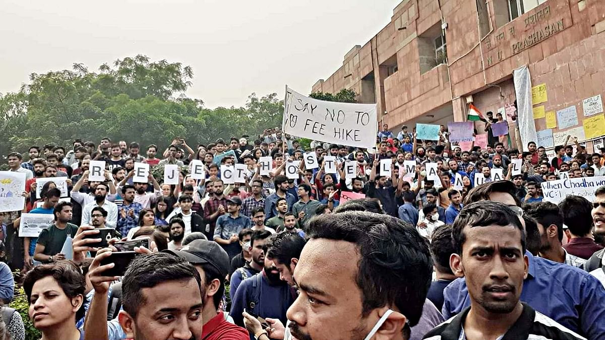 JNU Campus Students Protest