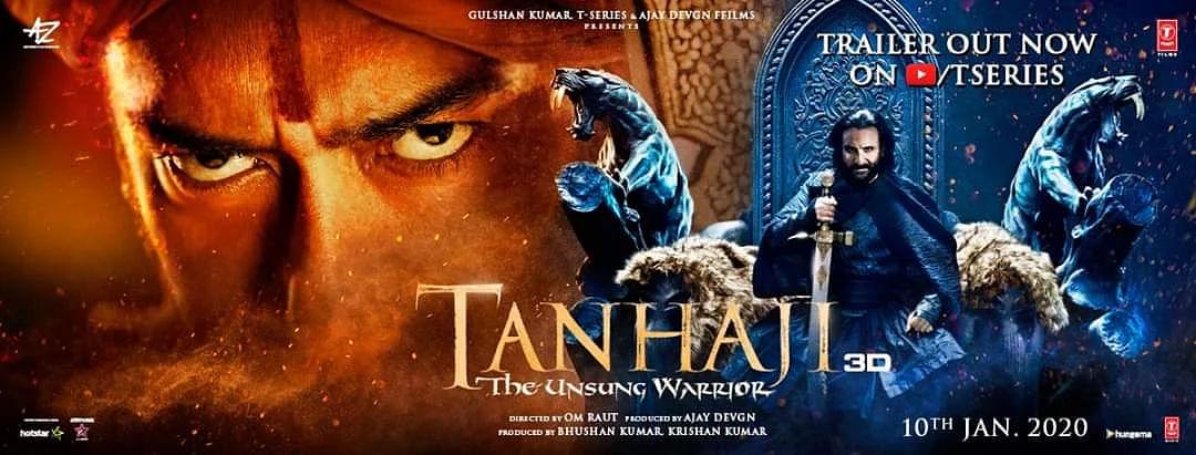 """अजय देवगन की 100वीं फिल्म """"तानाजी: द अनसंग वॉरियर"""" का ट्रेलर रिलीज"""