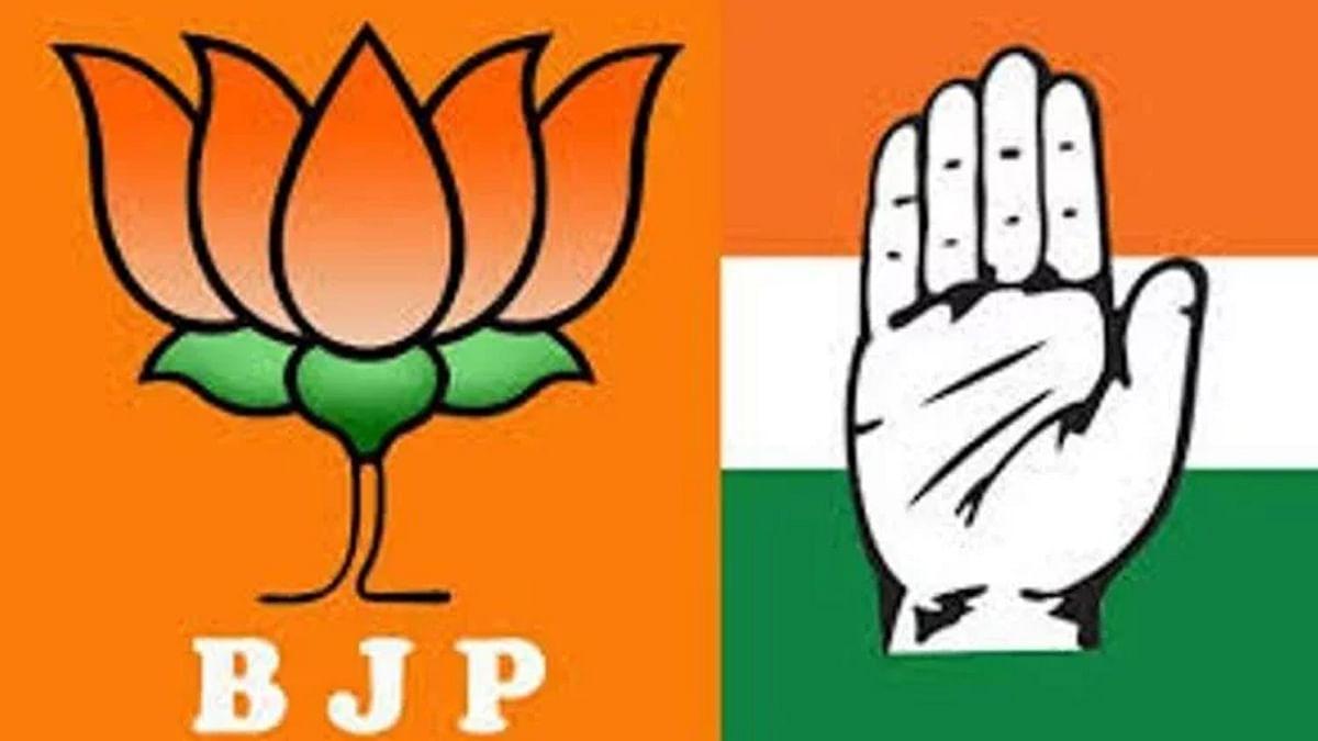 छतरपुर : अब निकाय चुनाव में नहीं चलेगा हाथ का पंजा, कमल का फूल