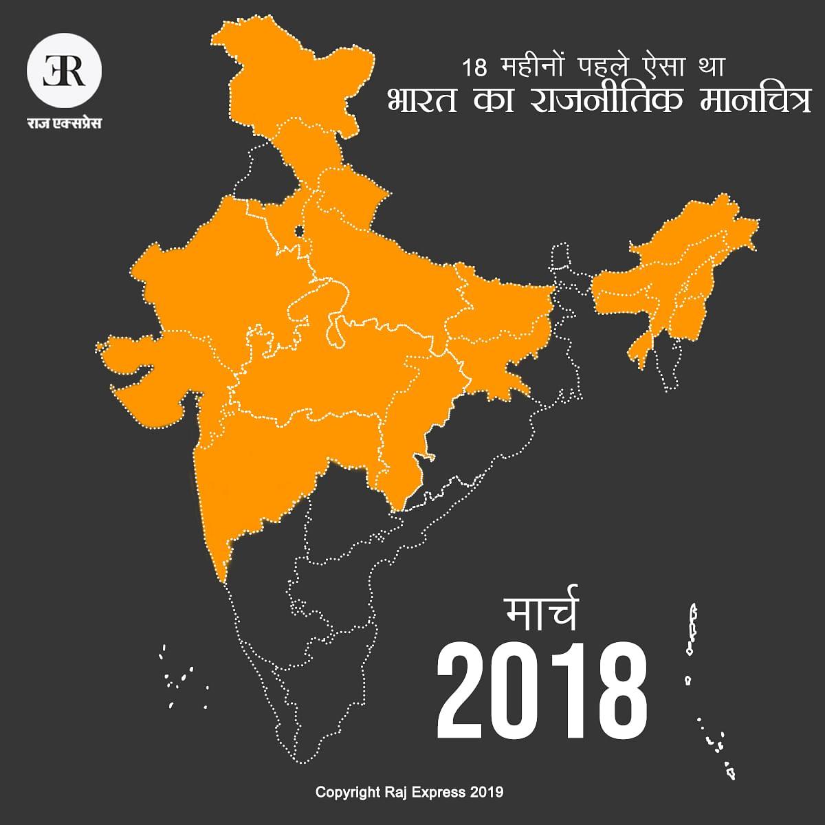 पिछले साल से कैसे बदली देश की राजनीति?